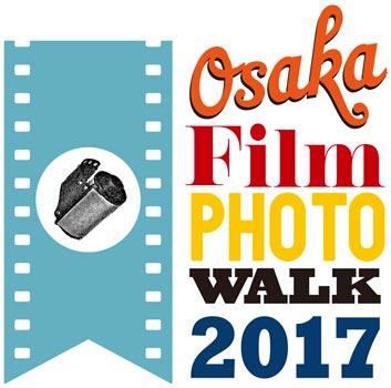 OSAKA FILM PHOTOWALK 2017