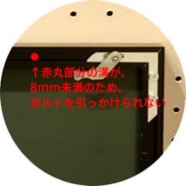大阪 写真の飾り方 写真フレーム 額装