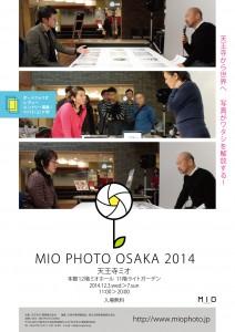 MIO PHOTO OSAKA