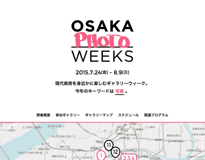 OSAKA PHOTO WEEKS