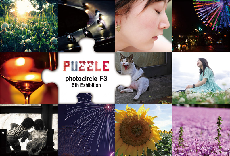 photocircle F3