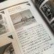 【メディア掲載】フォトテクニックデジタルにて、HAN BYUNG HA写真展「ANOTHER TRIP 2」をご紹介いただきました
