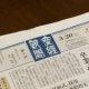 【メディア掲載】産経新聞にて、フィルム写真の魅力について取材いただきました