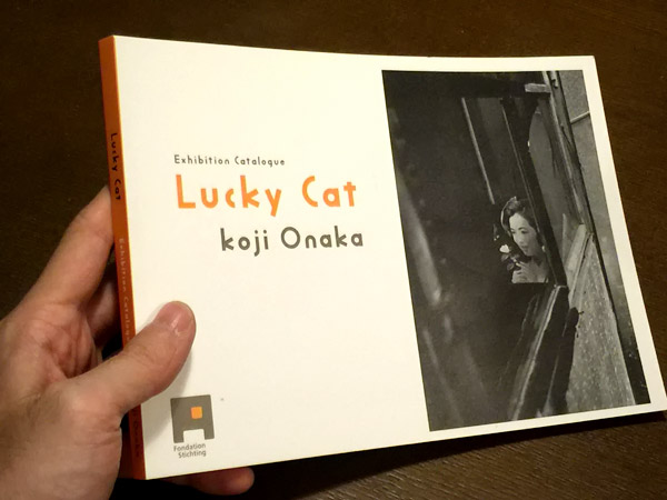 Koji Onaka exhibition catalogue Lucky Cat