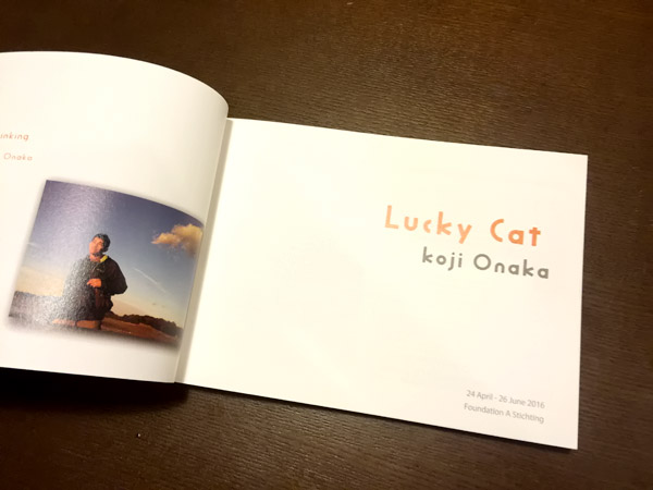 Koji Onaka exhibition catalogue Lucky Cat