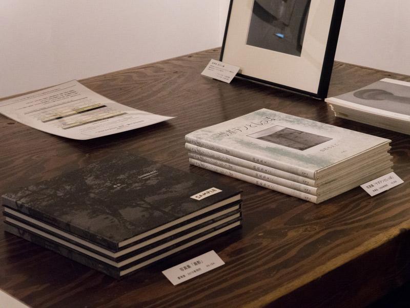 ギャラリーソラリス企画展 白石ちえこ 写真展「島影 SHIMAKAGE」