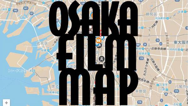 OSAKA FILM MAP