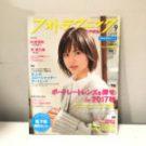 【メディア掲載】フォトテクニックデジタルにて、A-chan写真展「Salt'n Vinegar」をご紹介いただきました