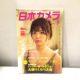 【メディア掲載】日本カメラの銀塩Todayにて、「Osaka Film Photowalk」をご紹介いただきました