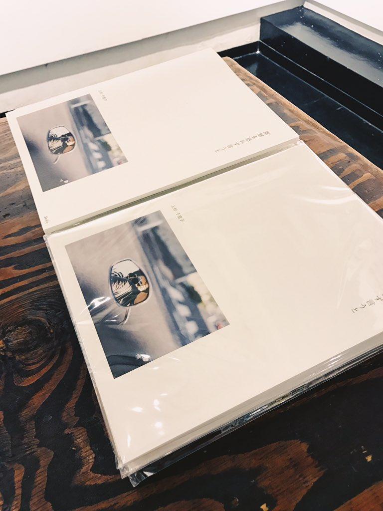 上村千恵子 写真展 「誤解を恐れず言うと」