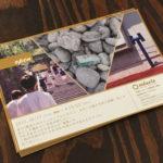 【写真展】三浦由紀子×下方如加×好崎志保 写真展「open」、開催いたします