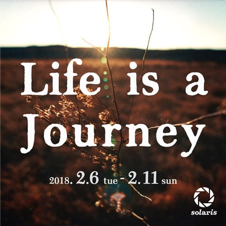 life is a journey 2017