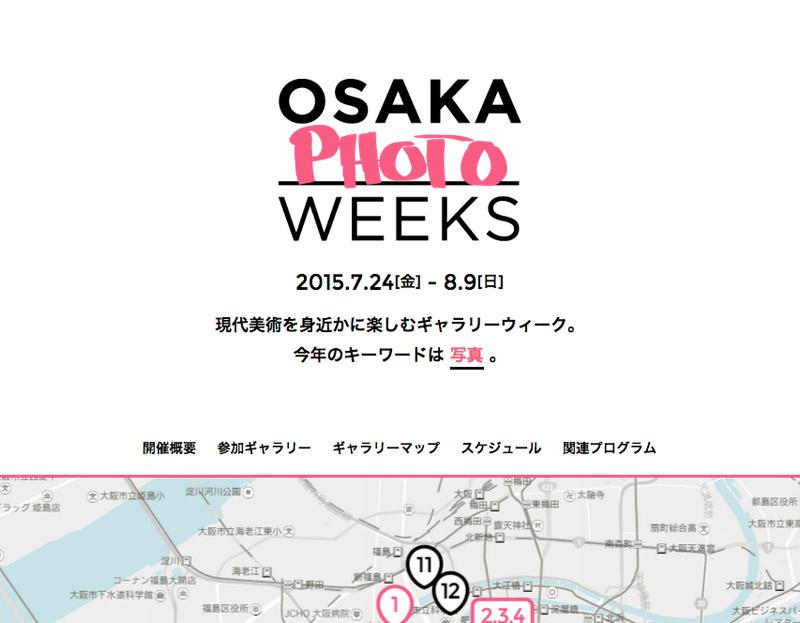 OSAKA PHOTO WEEKS