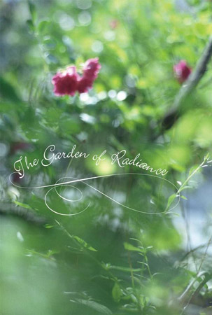 """あべれいこ写真展""""The Garden of Radiance"""" 11/13(金)-29(日)12-17時@ナナクモ/宇治 金、土、日、祝日open"""