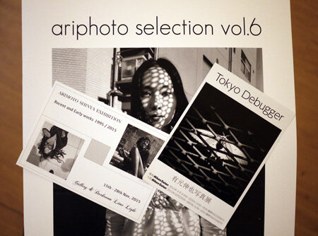 有元伸也 写真展「Recent and Early works calcutta-kathmandu 1995 / ariphoto 2015」