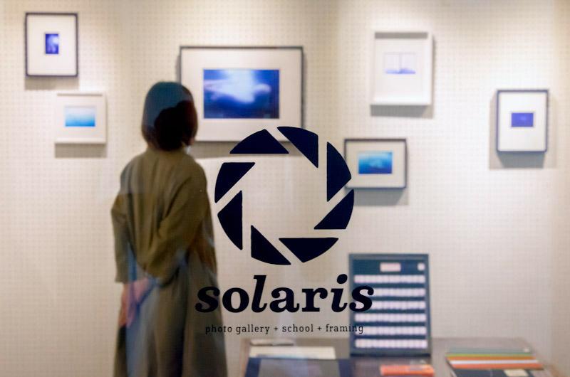 熊谷聖司写真展「青について」