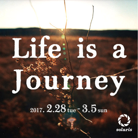 life is a journey 旅をテーマにした写真展