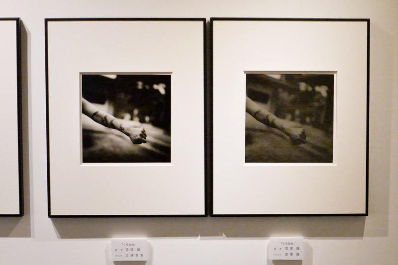 第16回 北浜白黒写真倶楽部 写真展「大切な・・・」