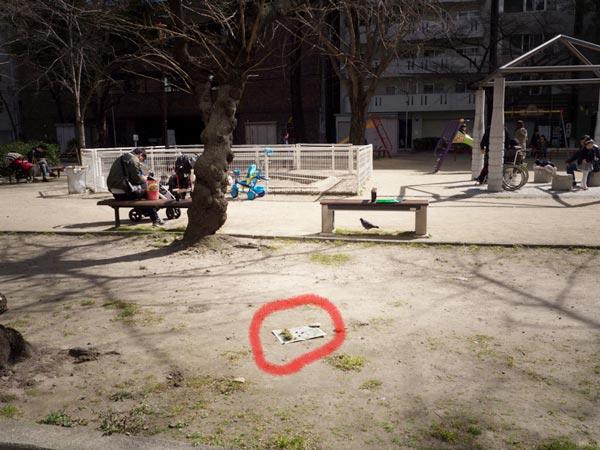【3/12 sun】白石ちえこ 日光写真ワークショップ『町影さがし』