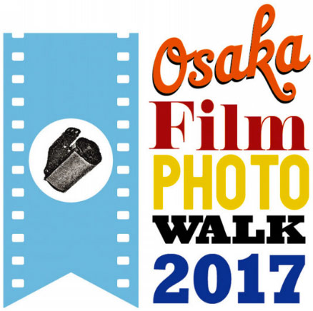 osaka film photowalk 2017