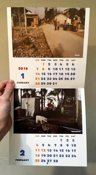 尾仲浩二2018年カレンダー「Hello Dogs」