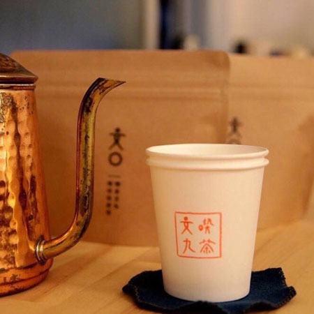 喫茶文九珈琲焙煎所