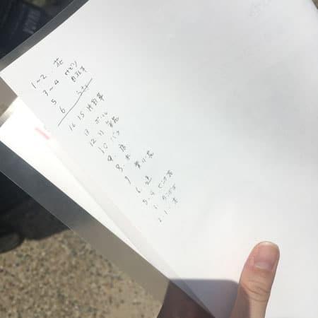 山本穂高 春の多重露光ワークショップ