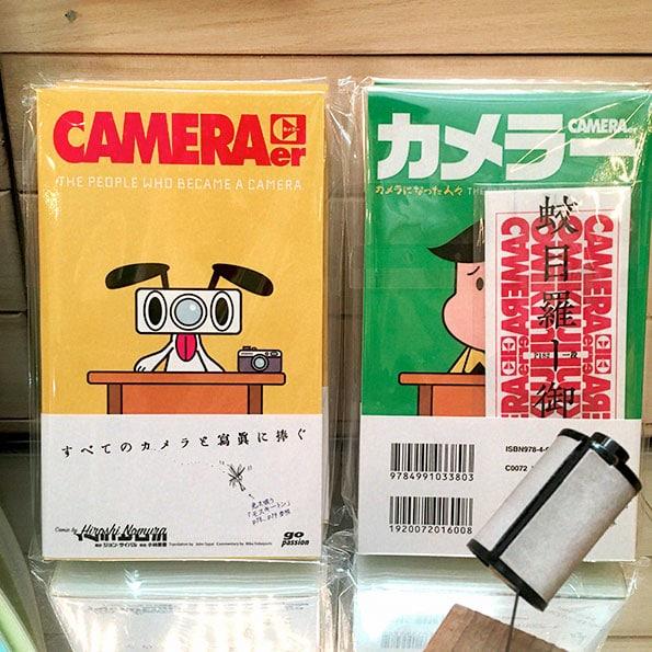 カメラー(CAMERAer) 野村浩