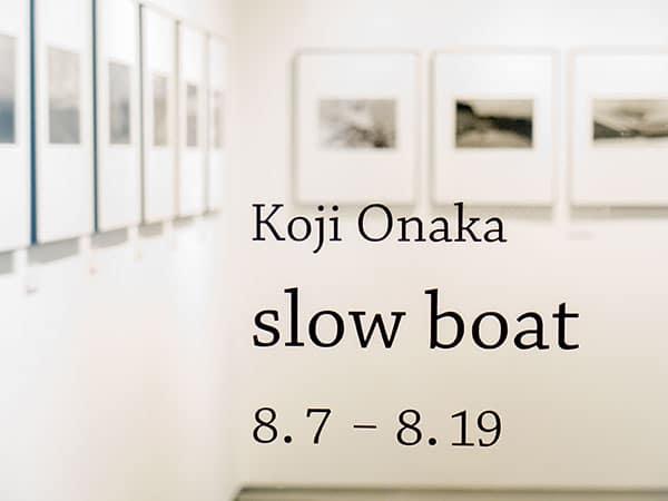 尾仲浩二「slow boat」