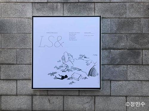 LITMUS STORY Issue 02