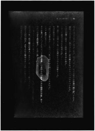 モノクロ普及委員会「本と写真」展