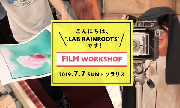 """.LAB RAINROOTS"" FILM WORKSHOP"