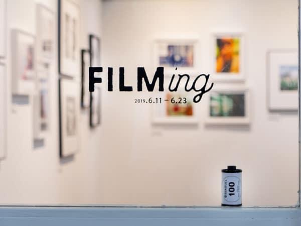フィルムの写真教室OB展「FILM ing」