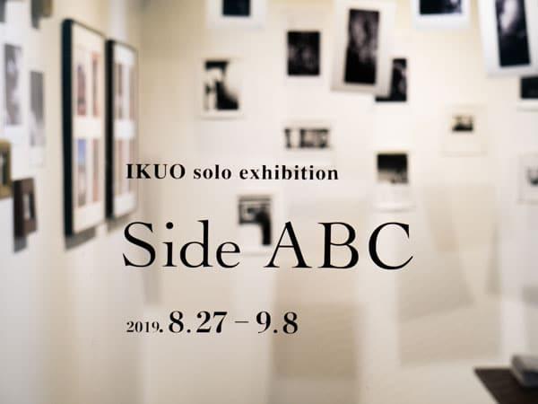 育緒 写真展「side ABC」