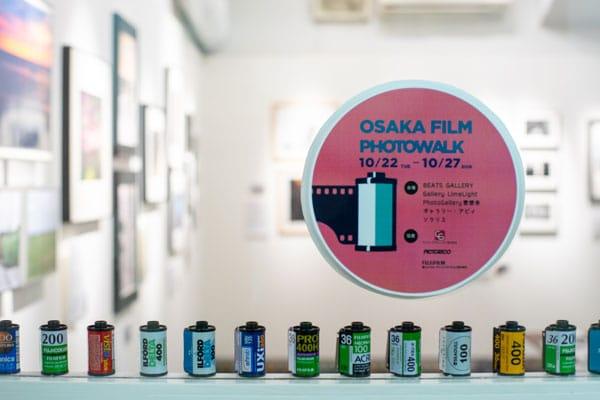 OSAKA FILM PHOTOWALK 2019