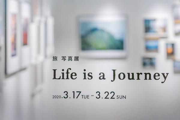 旅 写真展 「Life is a Journey」