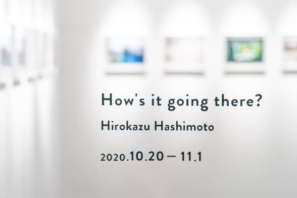 橋本大和「そっちはどうだい」