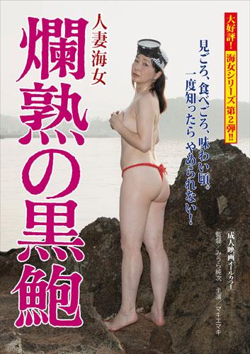 マキエマキ 写真展「マキエマキの空想ピンク映画ポスター展5」