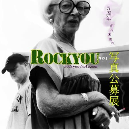 rockyou!!2021